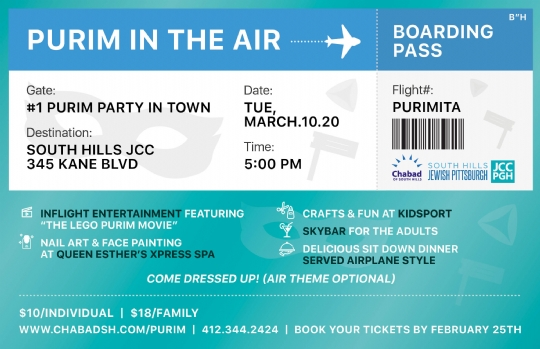 JCC Purim Flyer-04.jpg