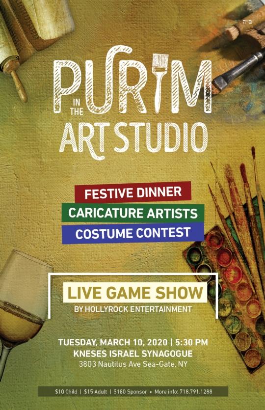 Purim in the Art Studio Ceitlin 5780.jpg