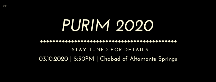 Purim Save the date.png