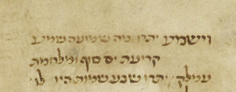 MS. Oppenheim Add. 4° 188, fol. 63 (1301-1400).png