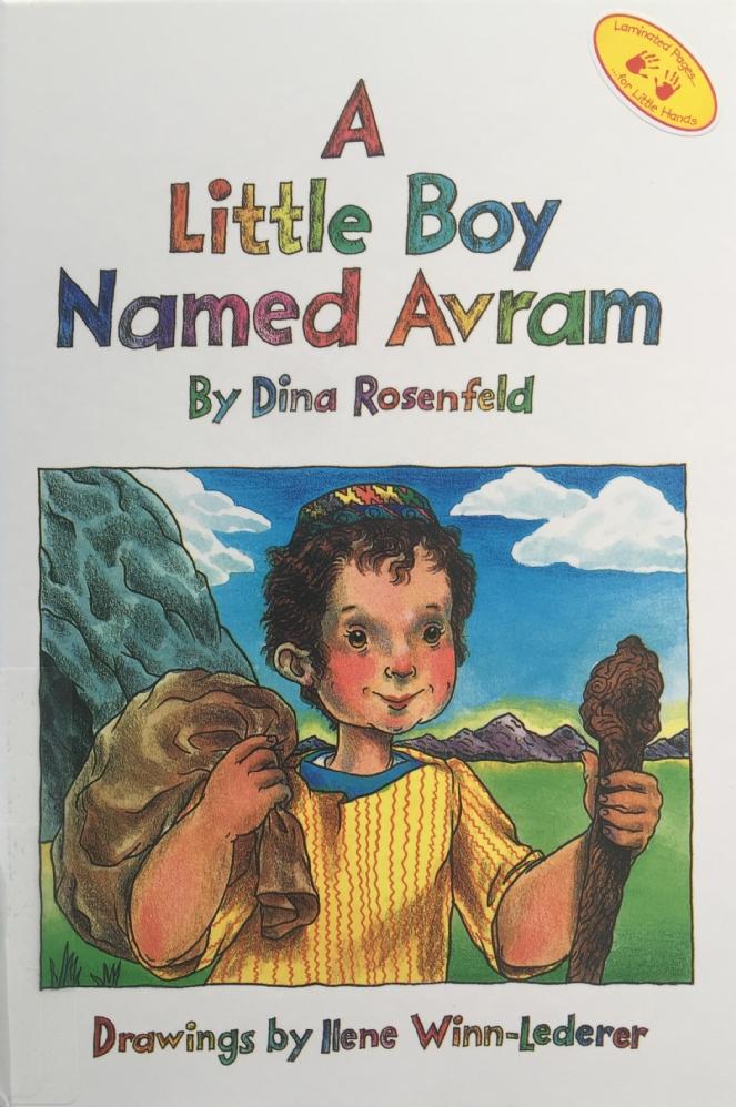 A little boy named Avram.jpg