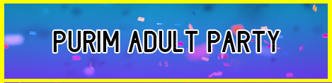Purim Adult Party.png