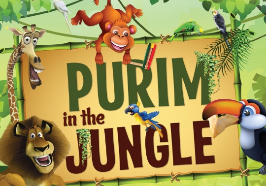 purim-in-the-jungle.png