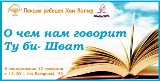 PHOTO-2020-02-06-12-42-36.jpg