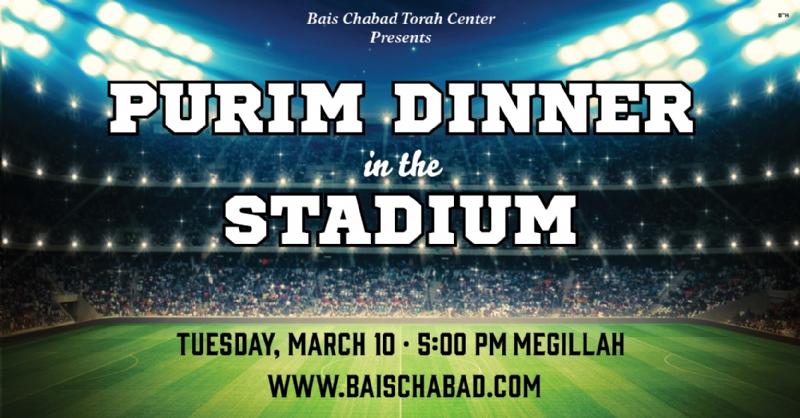 Purim in the Stadium 2020 facebook.jpg