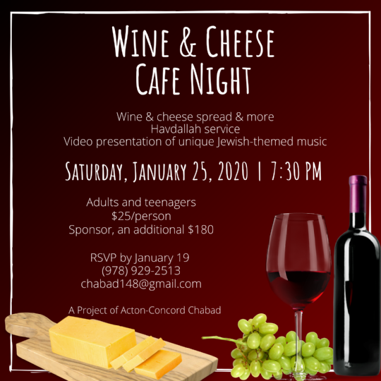 Wine and Cheese Cafe Night.png
