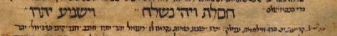 MS. Oppenheim 34, fol. 38 (1201-25).png