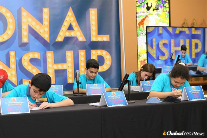 Some 500 Hebrew-school students from 16 schools on Long Island studied for the competition.