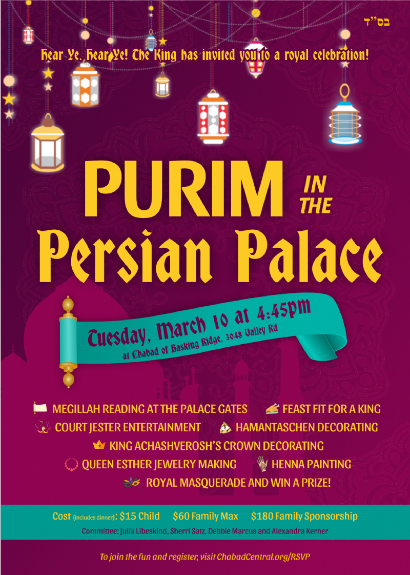 Palace Purim Flyer.png