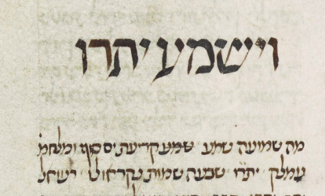 MS. Canon. Or. 81, fol. 35 (1396).png