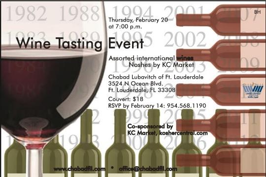 Wine Tasting 2020.jpg