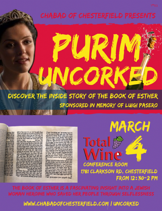 Purim Uncorked.png