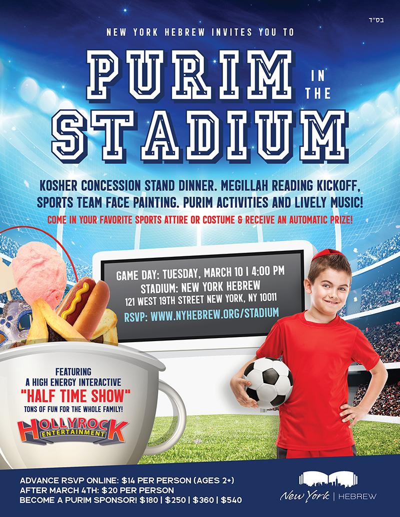Purim in the Stadium.jpg