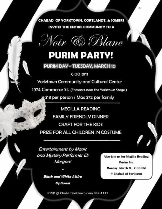 purim party black and white.jpg