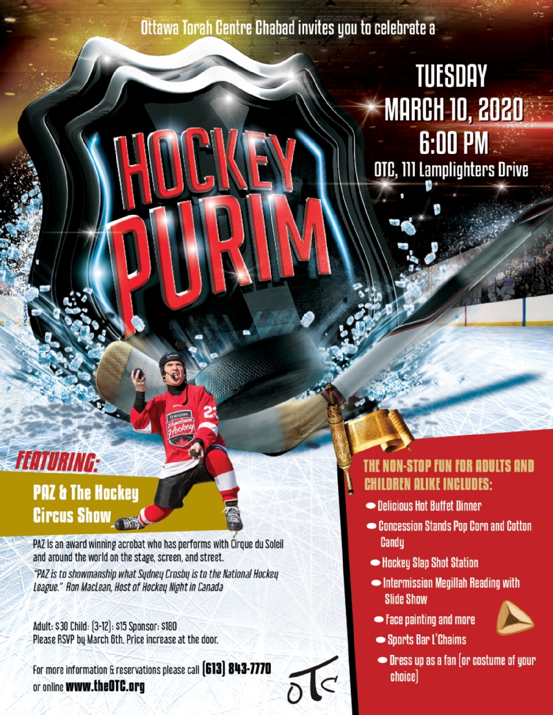 Hockey_purim (1).jpg
