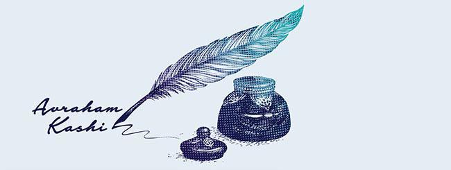 Chassidic Stories: The Buckwheat Seller's Secret