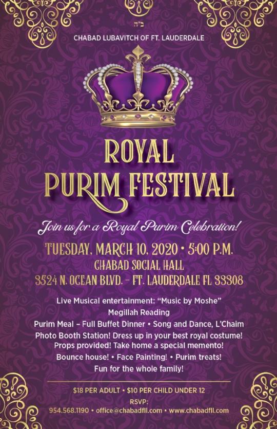 Purim Palace 2020 web.jpg