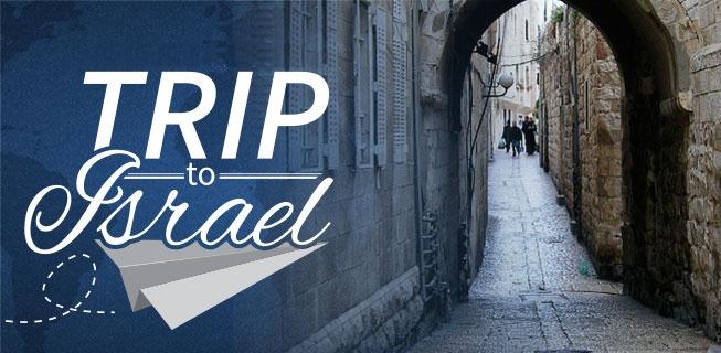 16-sbcv-israel-trip-feature-160324.jpg