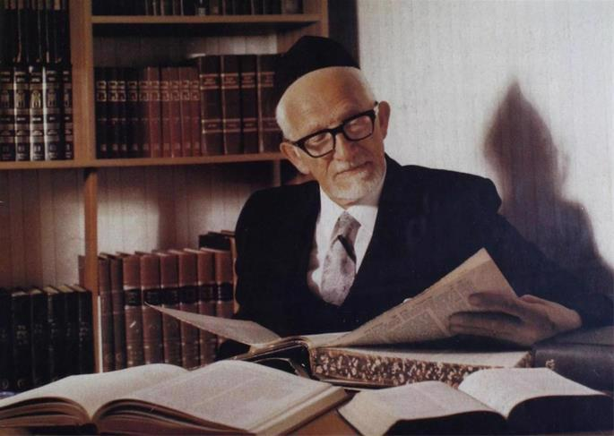 Rabbi Michoel Fisher in his later years. Photos courtesy of the Federation of Synagogues.