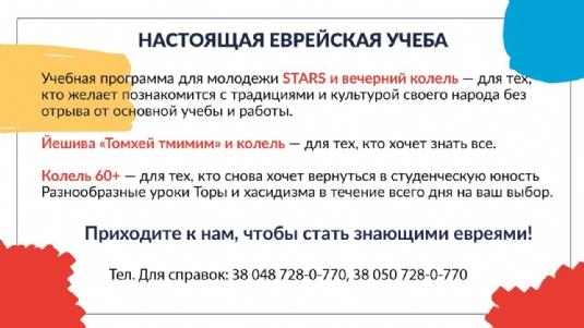 WhatsApp Image 2020-01-23 at 20.21.59 (2).jpeg