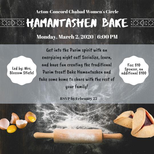 Hamantashen Bake 2020.png