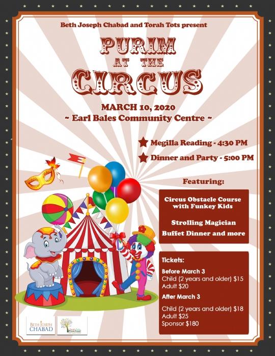 Purim at the Circus!.jpg