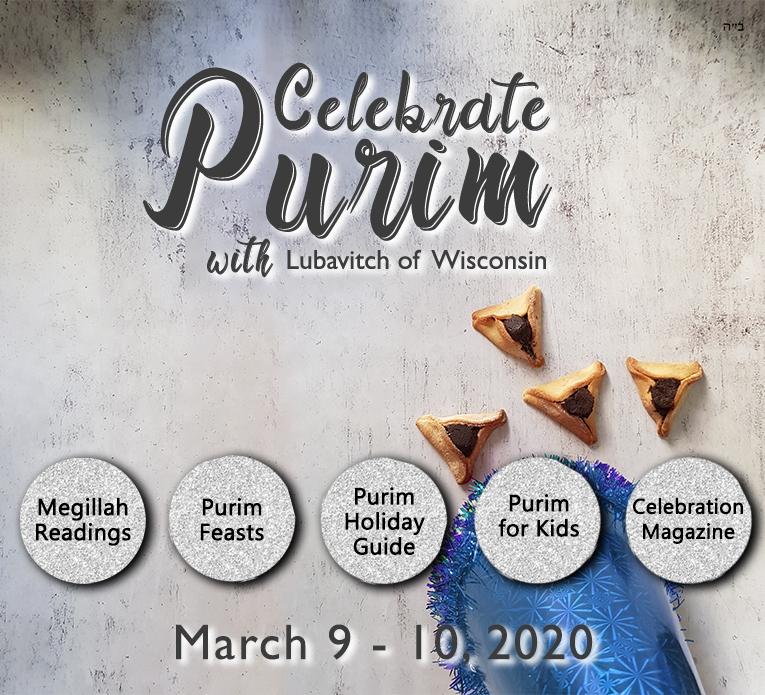 Purim Minisite Cover.jpg