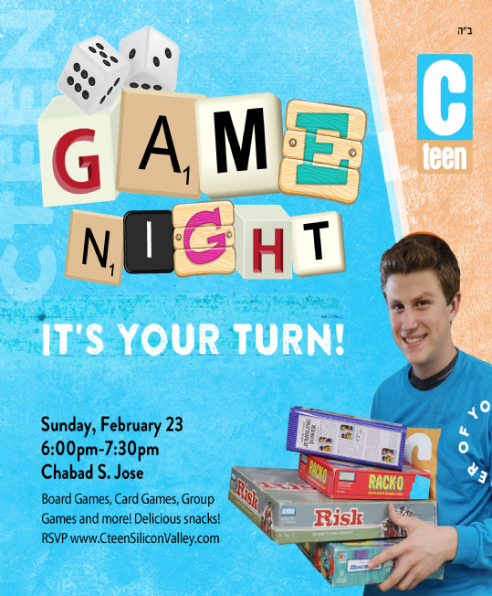 CTeen Game Night 5778 png.png