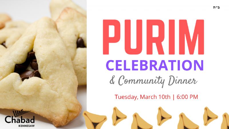 2020 Purim Dinner.png