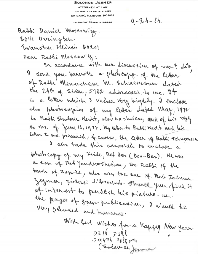 "In this letter, Jesmer describes the Rebbe's letter ""which I value very highly."" (courtesy of Lubavitch Chabad of Illinois Archives)"