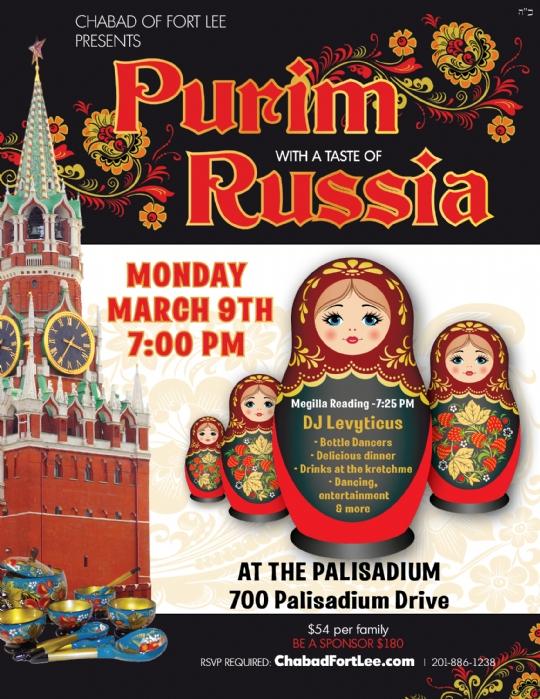 Fort_lee_Purim_Russia Flyer.jpg