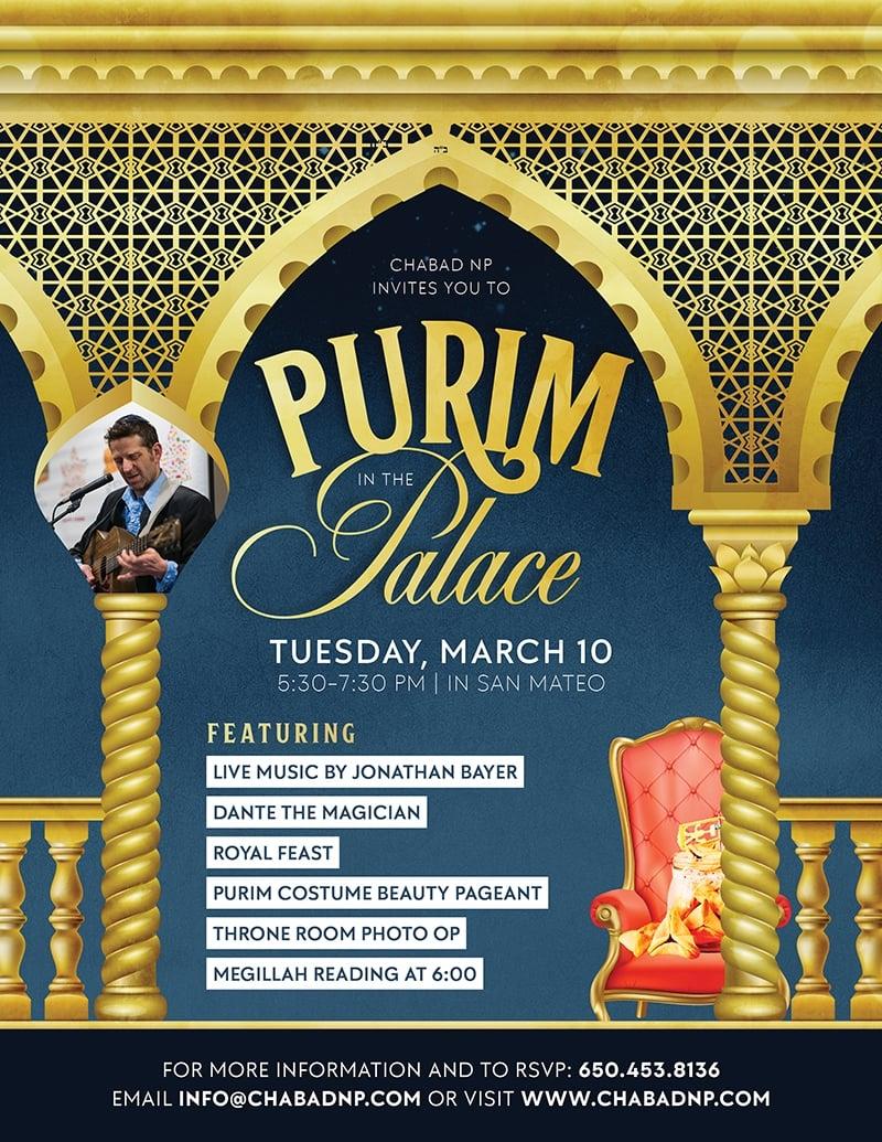 Purim Palace NP - New.jpg