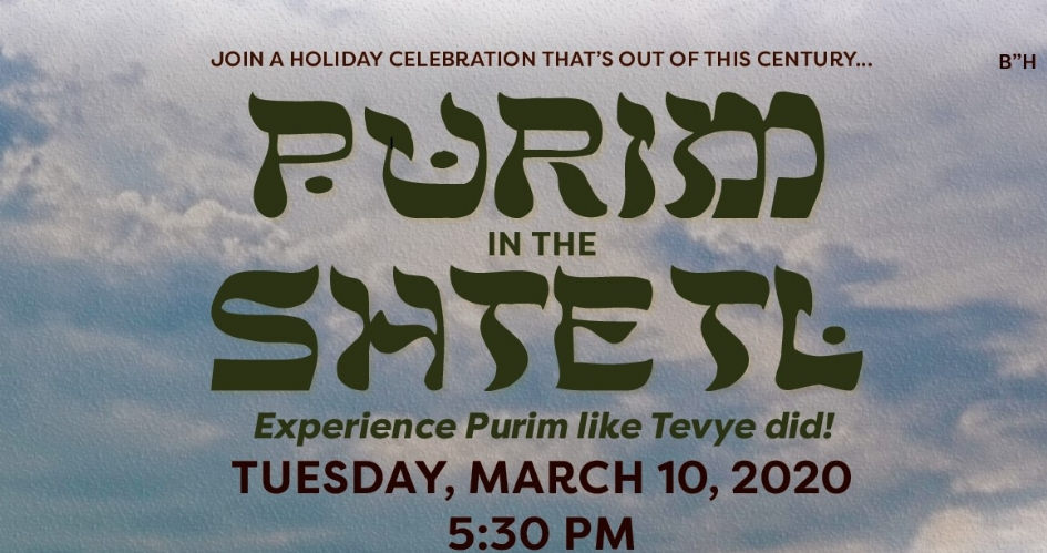 Patriots Purim Party 2019.jpg