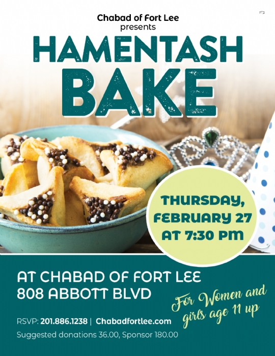 Hamentash Bake Flyer.jpg