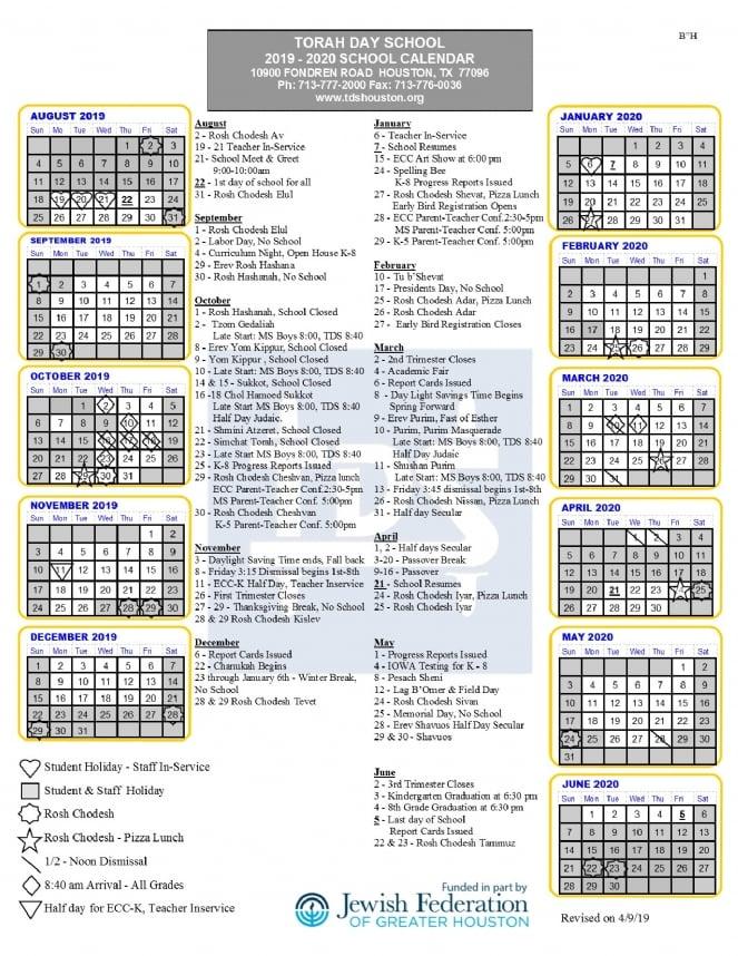 2019 - 2020 TDS Calendar.jpg