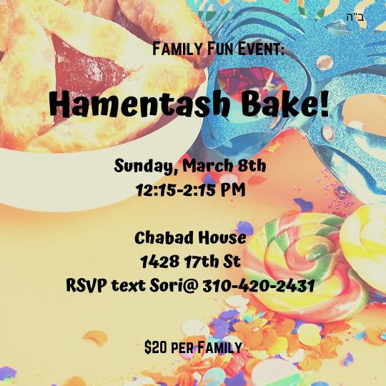 Family Hamantash Bake (1).png
