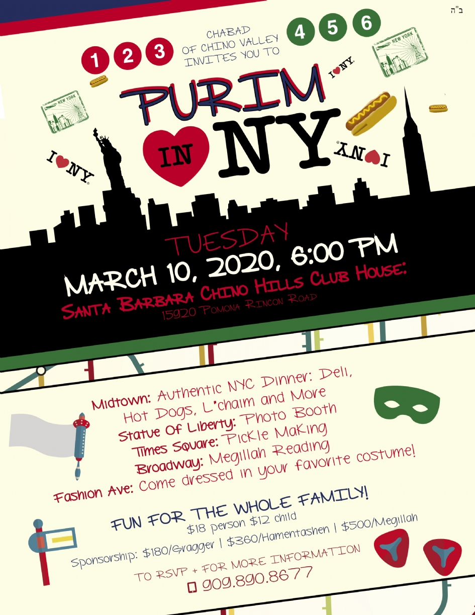 Purim in NYC Flyer.jpg