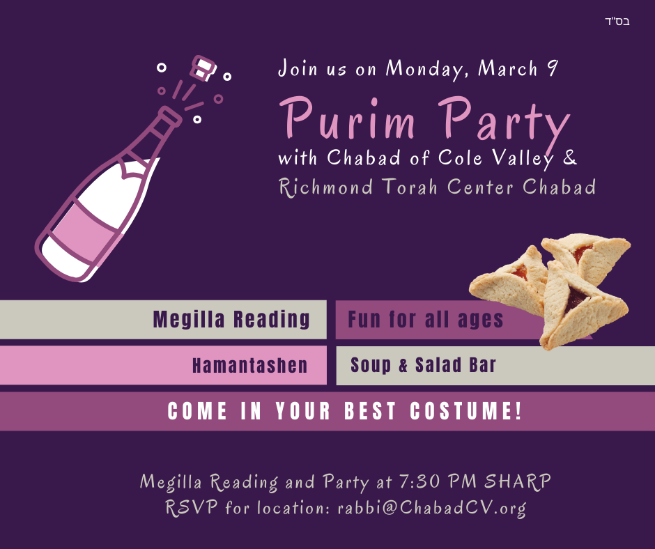Purim Night CCV 2020.png