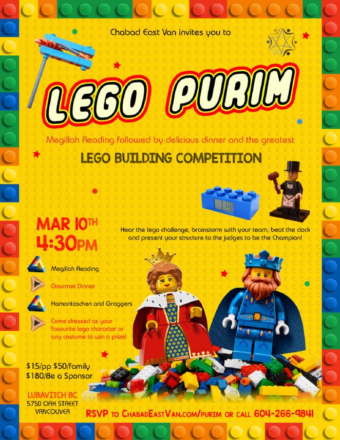 Lego-Purim.png