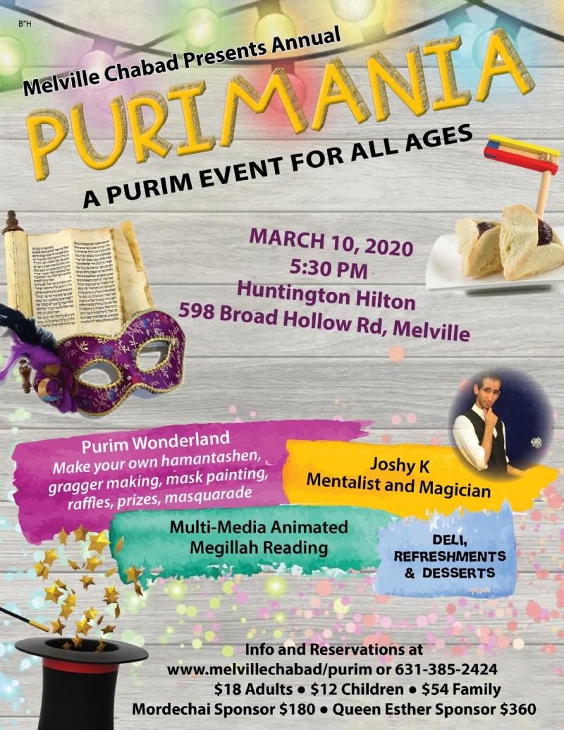 Purim flyer 2019-01.jpg