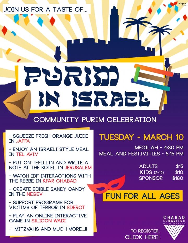 Purim - Flyer.jpg