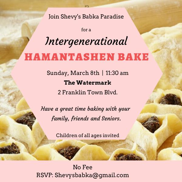 HAMANTASH BAKE.png