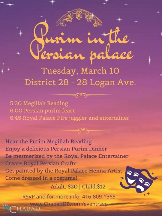 purim in persia flyer - Copy.jpg