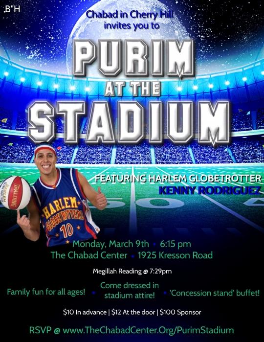 Stadium Purim (1).jpg