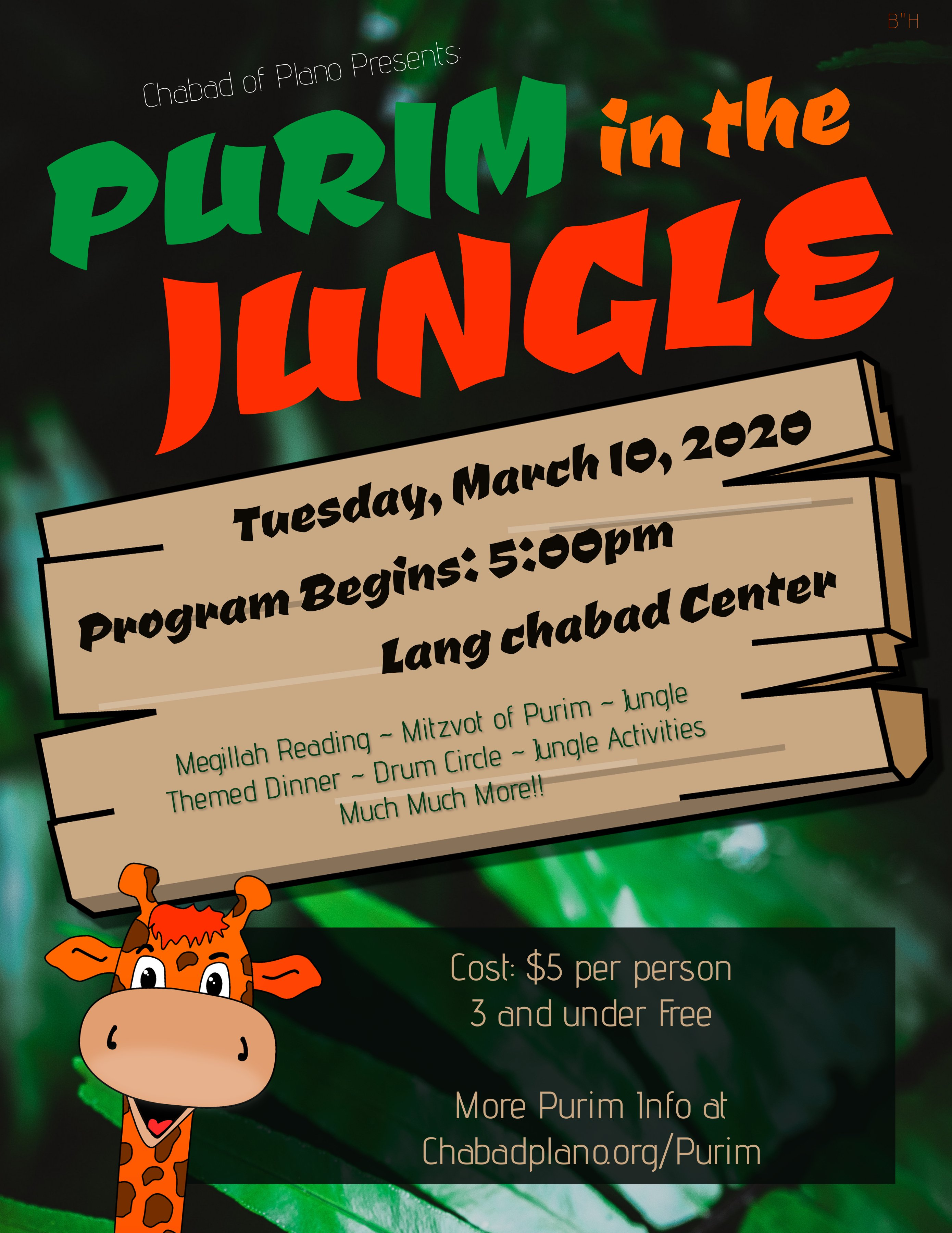 Chabad of Plano Purim in the Jungle.jpg