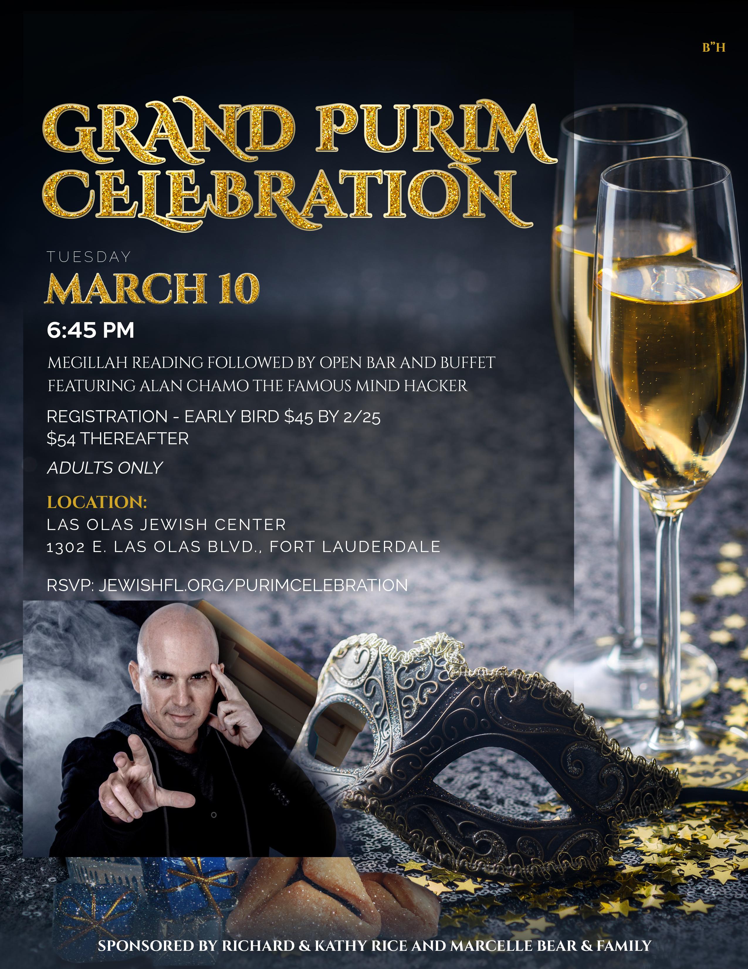 NEportland purim grand celebration 2 2020.jpg