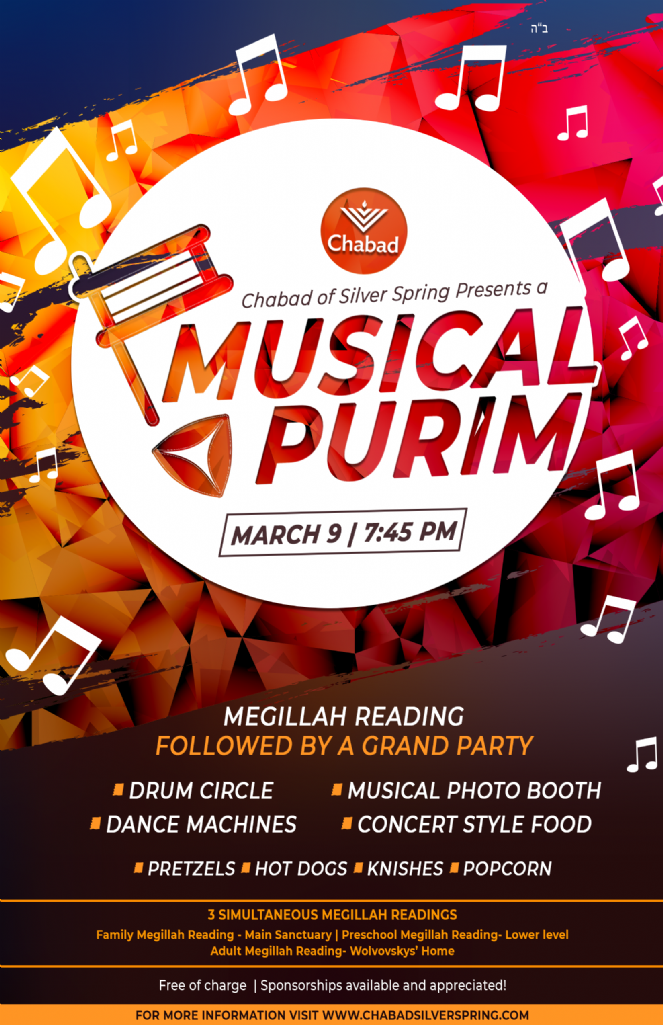 Musical purim SS.png