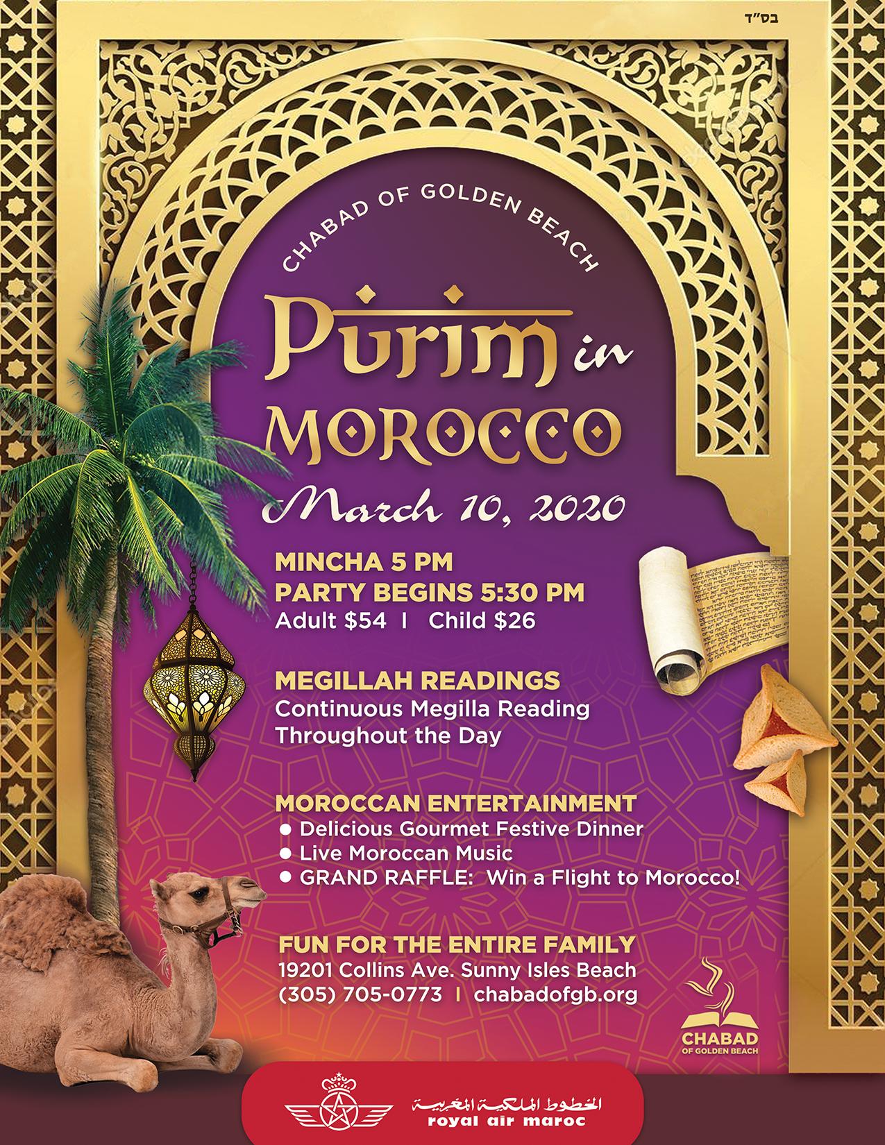 Purim in Morocco Flyer (webSM).jpg