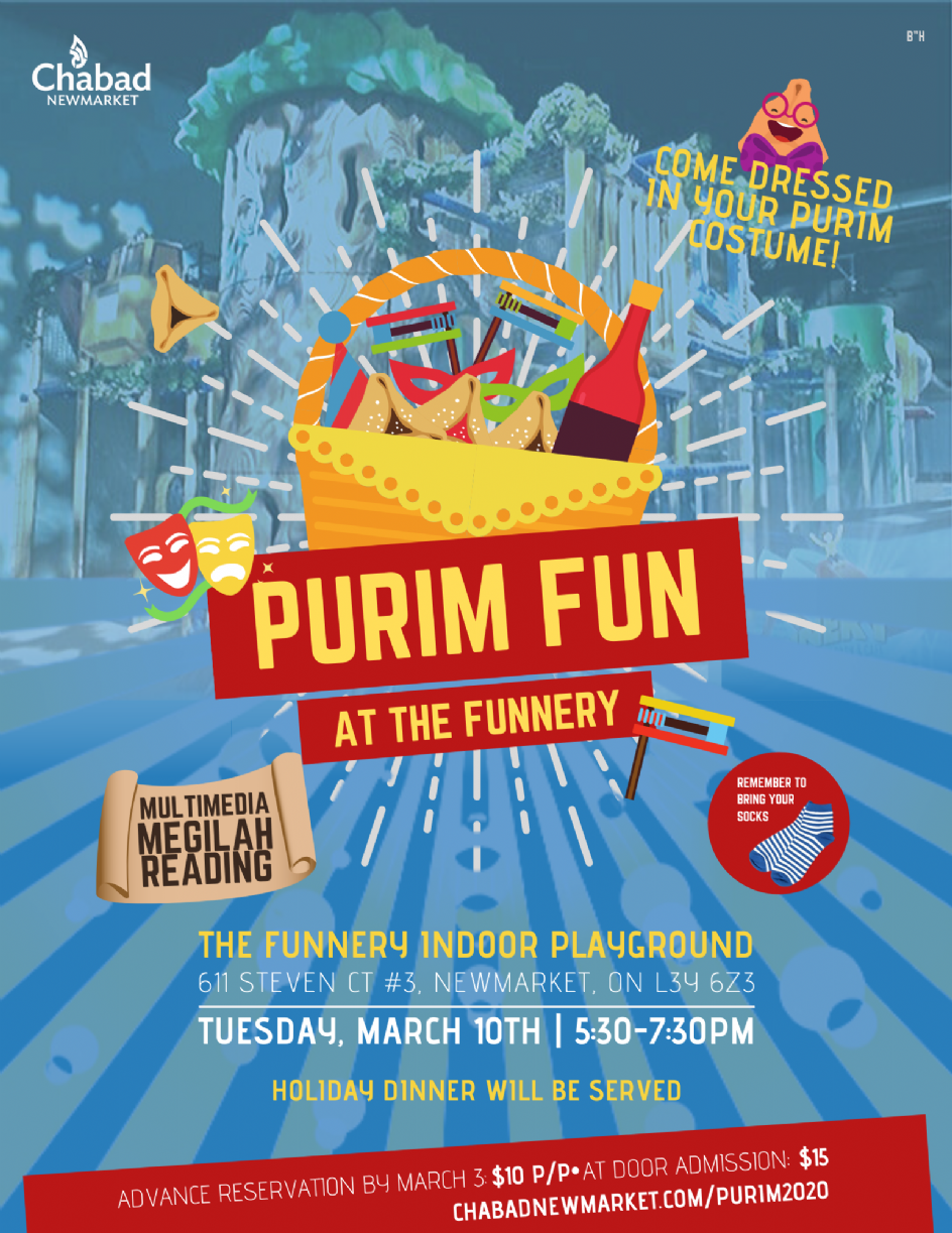 Purim Fun (1).png