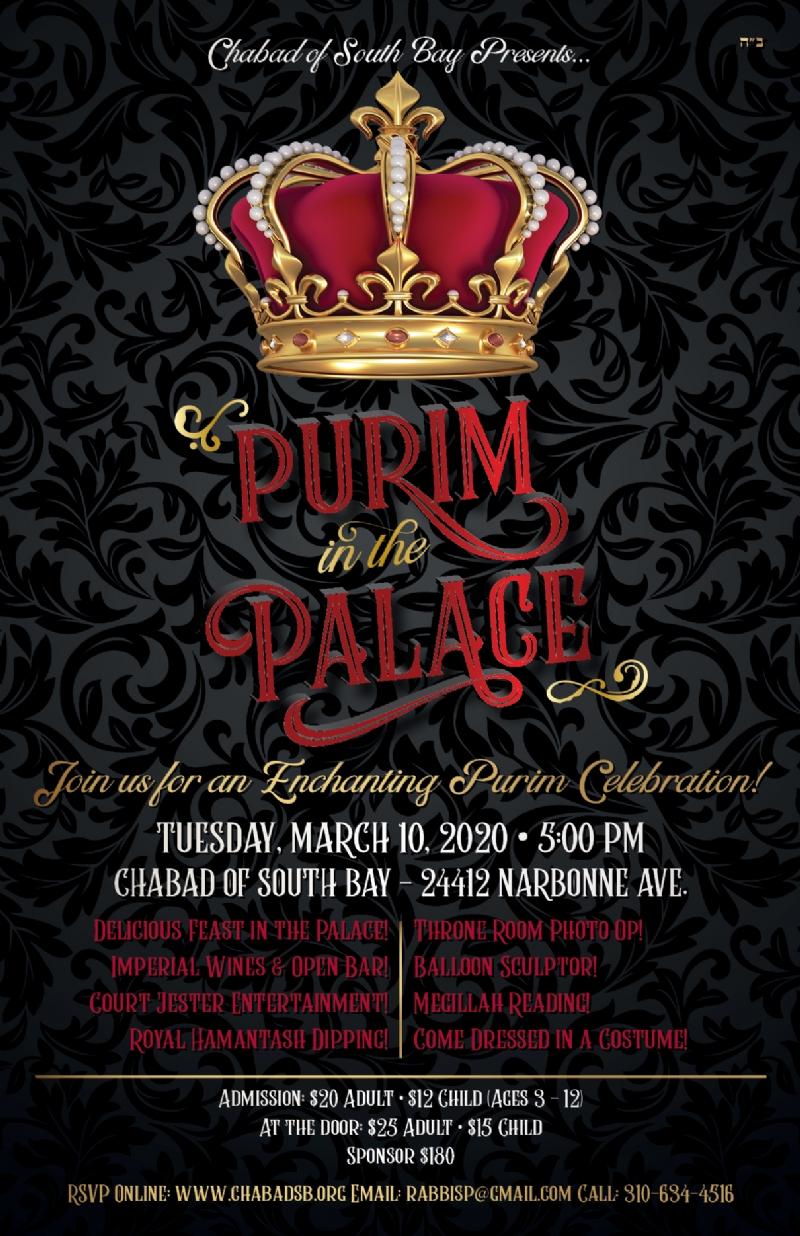 Purim International 2016 PRINT.jpg